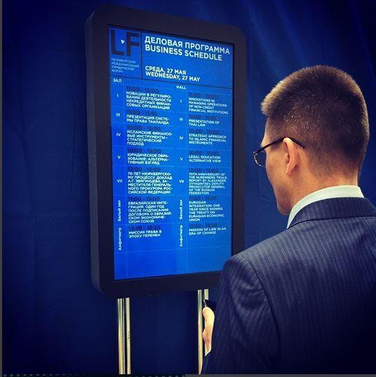 Разместите программу мероприятия и не беспокойтесь за то, что не все гости получили расписание. Они смогут это сделать через мобильную навигацию от videofabrika.ru