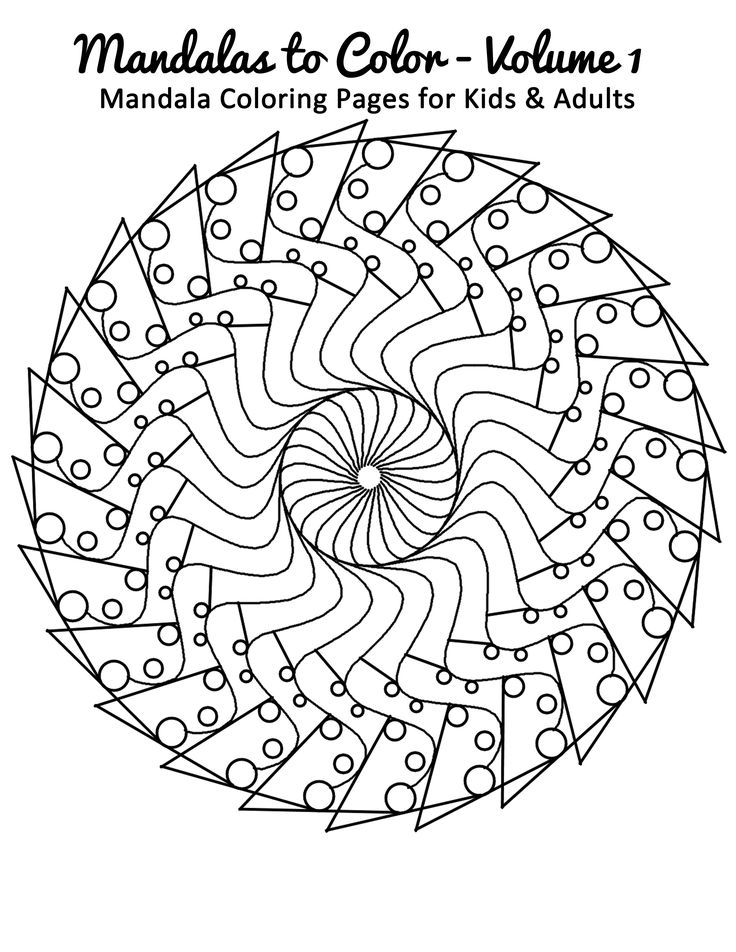 Mandalas To Color Mandala Coloring Pages For Kids Adults Books Volume