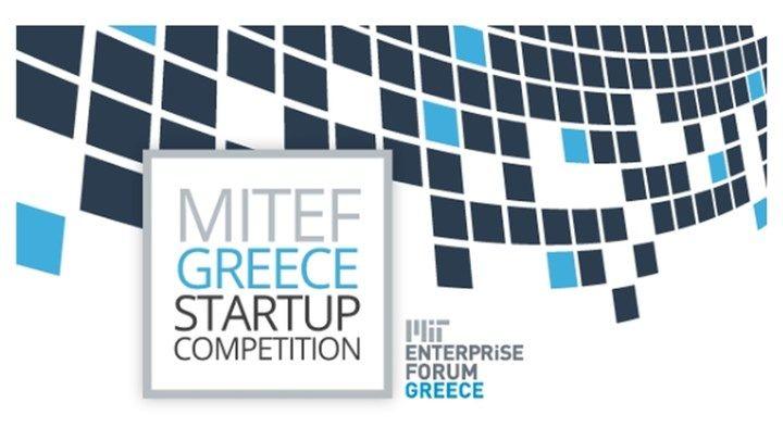Ολοκληρώθηκε η πρώτη φάση του διαγωνισμού MITEF Greece Startup Competition 2017