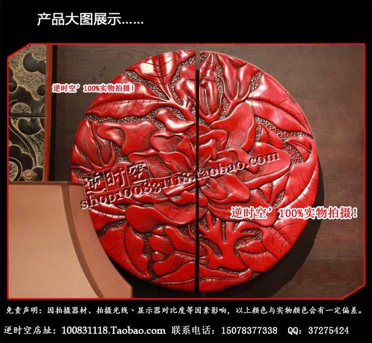 Новая концепция / смола ремесла / круглый искусства резной красный / творческая личность / стеклянные двери / двери ручки - Taobao