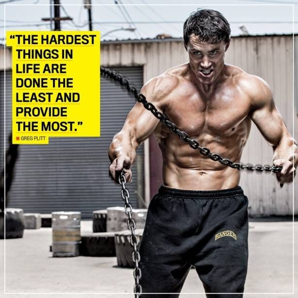 greg-plitt-motivation