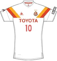 Nagoya Grampus / 名古屋グランパス (J1) 2015 le coq sportif Away