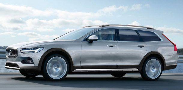 Кроссоверная версия Volvo V90 Cross Country выйдет в свет в 2017 году - http://god2017.com/avto/krossovernaya-versiya-volvo-v90-cross-country-vyjdet-v-svet-v-2017-godu