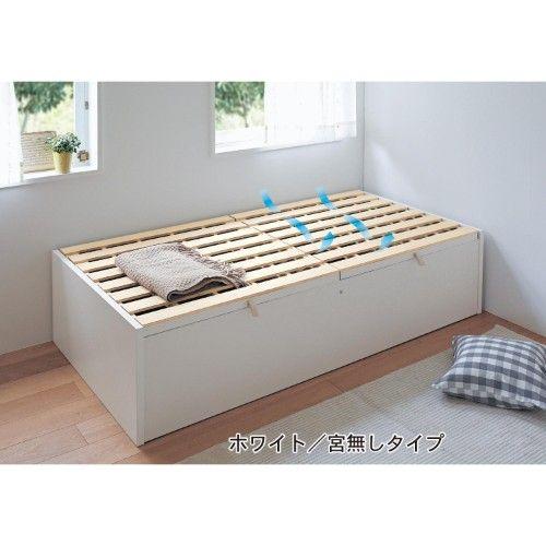 大量収納ベッド(すのこ)|通販のベルメゾンネット