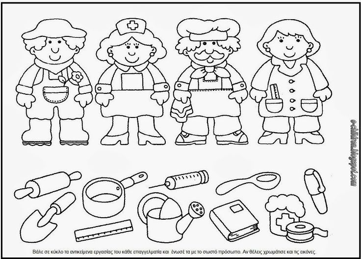 Jobs Worksheets For Kindergarten Community Helpers Worksheets Preschool Worksheets Worksheets For Kids
