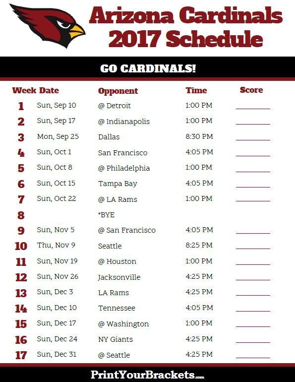 2017 Arizona Cardinals Football Schedule
