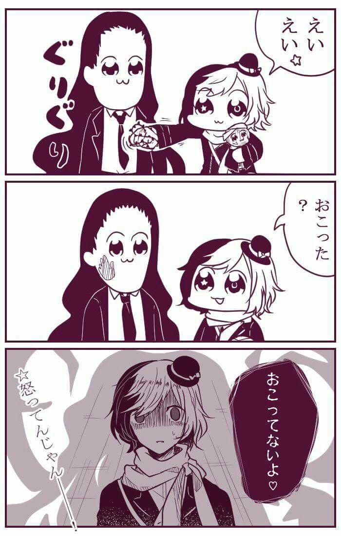 (怕 圖源:推特@cherry_itoqqri #紅葉