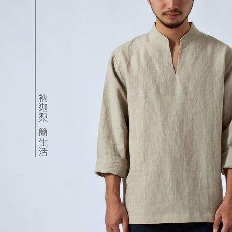 Nakali Chinese Traditional Style Mens Kung Fu Hanfu Tai Chi  Zen T-Shirt 100% Linen Top Collar  Linen Color Spring 2014