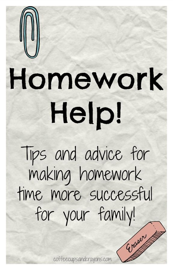 Homework Help!  How to make homework more successful for your family!