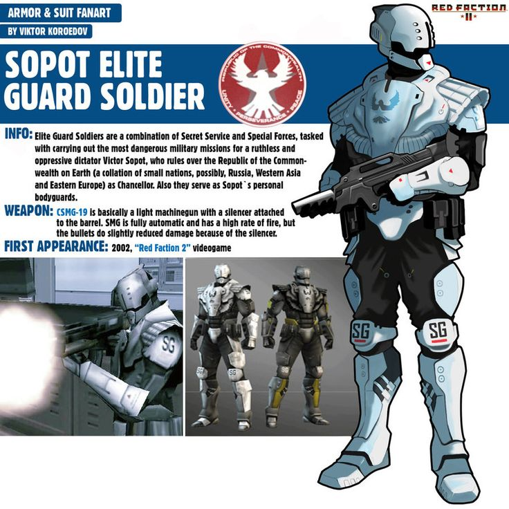 Sopot Elite Guard Soldier|Red Faction 2 by Pino44io.deviantart.com on @DeviantArt