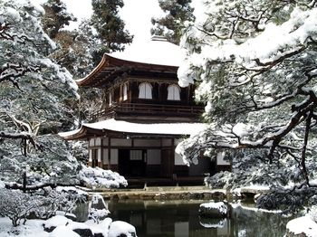 Ginkakuji or The Silver Pavilion Temple...It's BEAUTIFUL! Apparently this is where Zen gardening originated.
