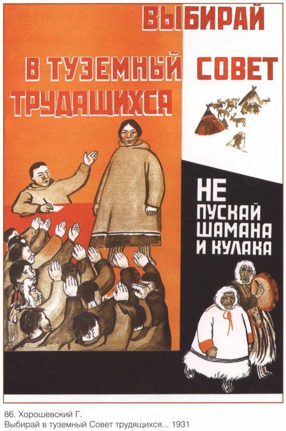 Propaganda poster Soviet art Old poster Stalin by SovietPoster
