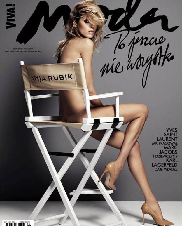 #ANJARUBIK in Viva! Moda December 2014!