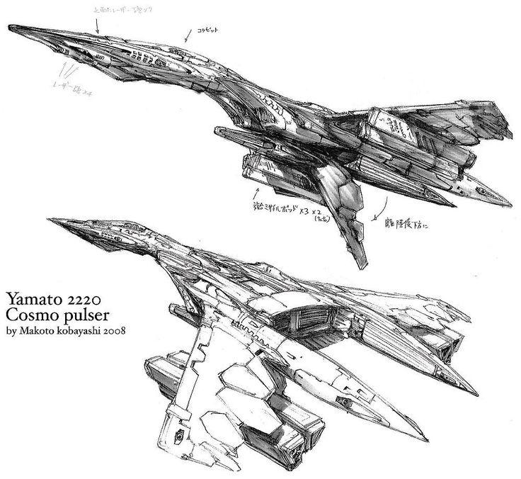 Makoto Kobayashi Space Battleship Yamato: Resurrection Comso pulsar 小林誠 宇宙戦艦ヤマト 復活篇 コスモパルサー