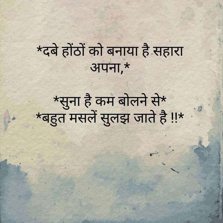 Make Me Laugh Hindi Meaning