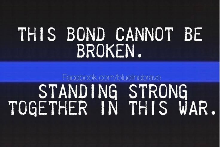 And the Bond Cannot Be Broken - Essay