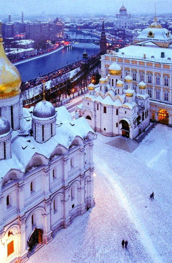 Beautiful Moscow in winter, Russia
