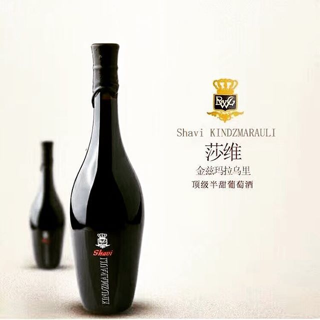 #shavi #china #chinatown #beijing #kindzmarauli #kindzmaraulishavi #best #thebest #georgian #georgianwine #wine #winetasting #only #limitededition #onlythebest #mywine #black #blackedition #winedesign #shanghai #chengdu #hongkong #urumqi #marketing #bestgeorgianwines