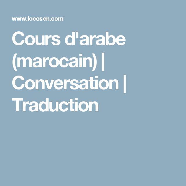 Cours d'arabe (marocain) | Conversation | Traduction