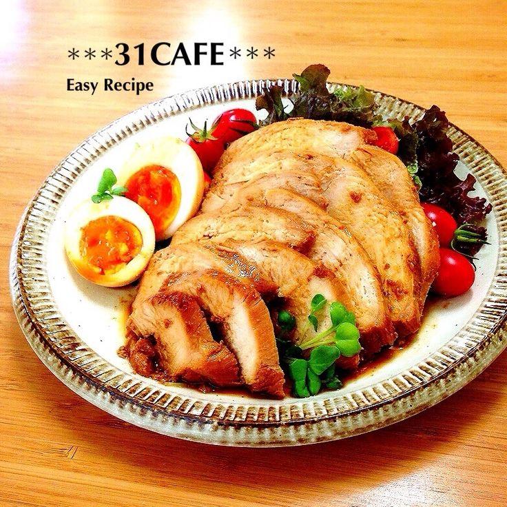 鶏胸肉を使った超簡単チャーシューレシピ♡ 私のチャーシューは甘口こってり味です♬ この甘さが美味しさのポイント(o^^o)♡  作ってすぐに食べられますが冷蔵庫で4〜5日は保存可能なので是非作り置きを(*^^*)♡ これさえあればご飯作るのがめちゃくちゃ楽です(*´艸`)♪  31CAFEの冷蔵庫には常に入っている作り置き常備おかず♪♪ 自宅でも昔から大活躍しています(*^^*)♪ ⚫︎スライスしてメインに ⚫︎お弁当のメインおかずに ⚫︎サンドイッチやピザの具に ⚫︎温玉と合わせてチャーシュー丼に ⚫︎ラーメンの具に ⚫︎ネギと合わせてネギチャーシューに ⚫︎細かく刻んでチャーハンに ⚫︎マヨと一緒にレタスに巻いて •••などなどアレンジ自在です(*´艸`)♡  作り方は超簡単♬*゜ チャーシューだけど巻きません(*´艸`)笑 そのまんま30分煮込むだけです(*^^*)♪  是非お試し下さいヾ(´︶`♡)ノ   【胸肉大きめ2枚分】 鶏胸肉...2枚 ⚫︎醤油...100cc ⚫︎酒...80cc ⚫︎酢30cc ⚫︎みりん...20cc...