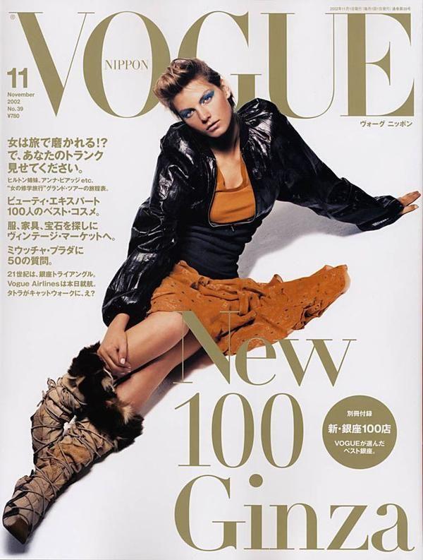vogue-japan-2002-november