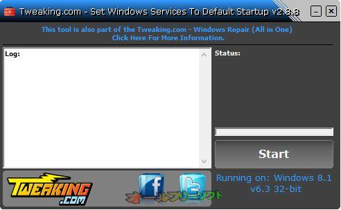 Set Windows Services To Default Startup 2.8.8  Set Windows Services To Default Startup--起動時の画面--オールフリーソフト
