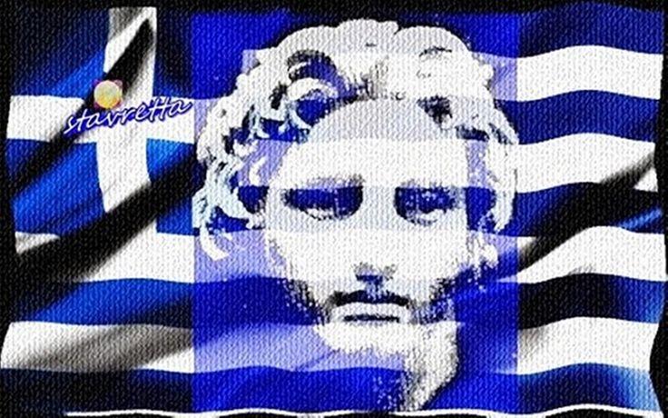Ο ΜΕΓΑΣ ΑΛΕΞΑΝΔΡΟΣ Ο ΜΑΚΕΔΩΝ (alexandre le  grand macedonia)  stavretta                  https://plus.google.com/u/0/101385591203994184848