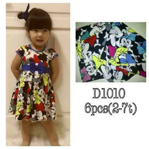Mickey Dress 1, Rp72.000/pcs, USD $7.5, WORLDWIDE SHIPPING  How To Order: untuk pemesanan di wilayah Indonesia bisa menghubungi via: SMS : 08128123061 PIN BBM : 7DAE07CA / 235E3A9E (pilih salah satu saja) E-mail : bluetree72@yahoo.com For outside Indonesia you can contact us via: E-mail : bluetree72@yahoo.com Twitter : @BlueTree_Store Note : -All of the products price does not include Shipping/Postage (belum termasuk ongkir) -No Refund,Return,Cancel. (except if there's damage on the…