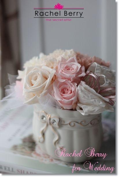 created in Lesson --Rachel Berry for Wedding♪|Rachel Berry the Secret Attic