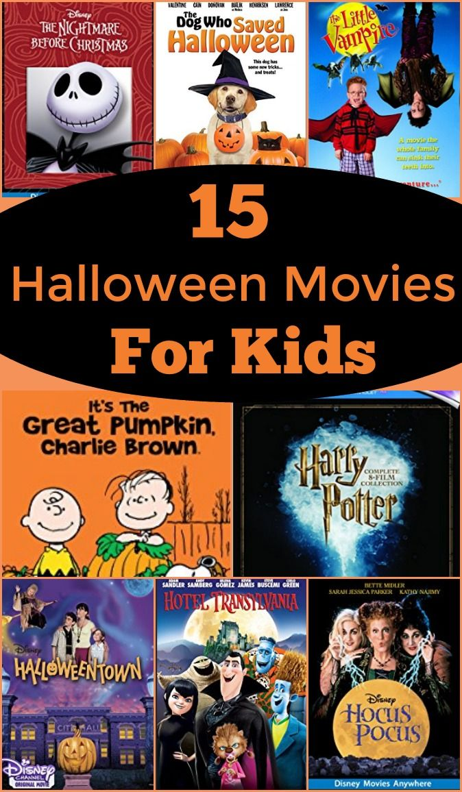 Thinking about a Halloween movie party? Don't miss this great list of Halloween movies for Kids that are sure to make it a spooky fun time!