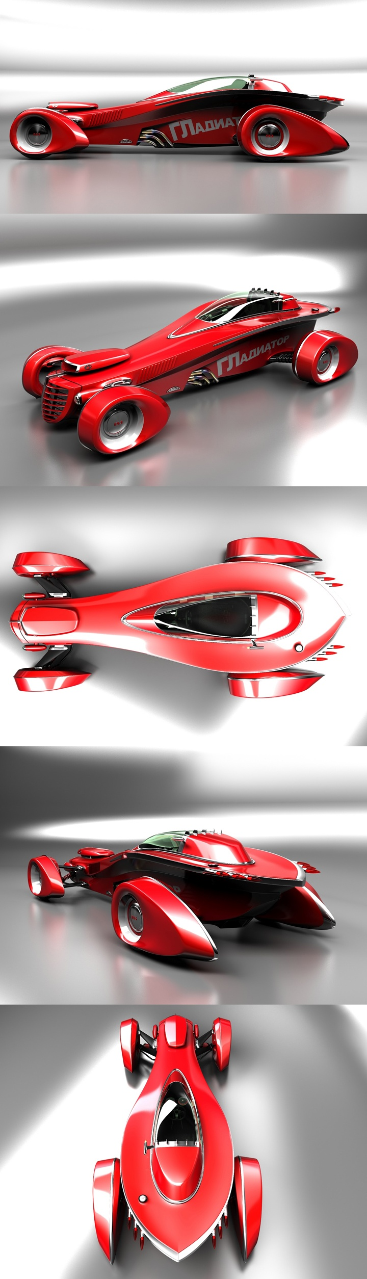 Gladiator concept car red