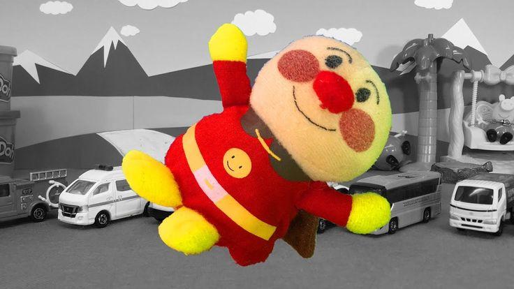 はたらくくるまに色を塗ろう❤︎アンパンマンと色遊び♪ゴミ収集車 救急車 パトカー パンダの車 消防車 はしご車 乗り物 子供向け動画 のりものあ...