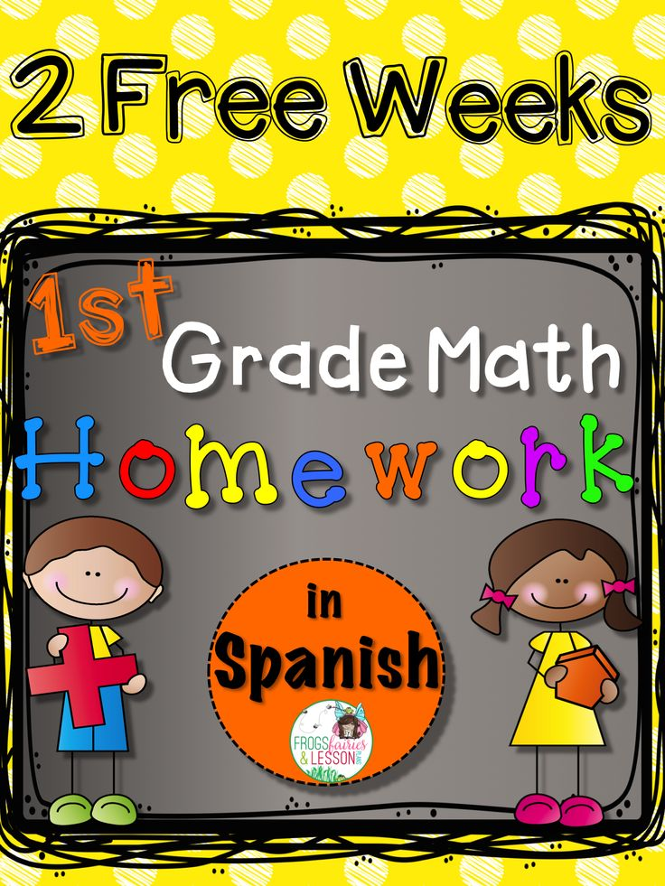 Free Math Homework in Spanish! Two weeks is all you'll need to fall in love with this resource. Every day it reviews one of the 4 CCSS domains so all skills are always fresh in your students' minds! One page per week!