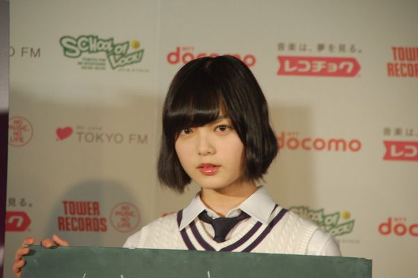 平手友梨奈が欅坂46オーディションを受けた理由を告白「自分を変えたくて...」...未確認フェスティバル応援ガール就任会見