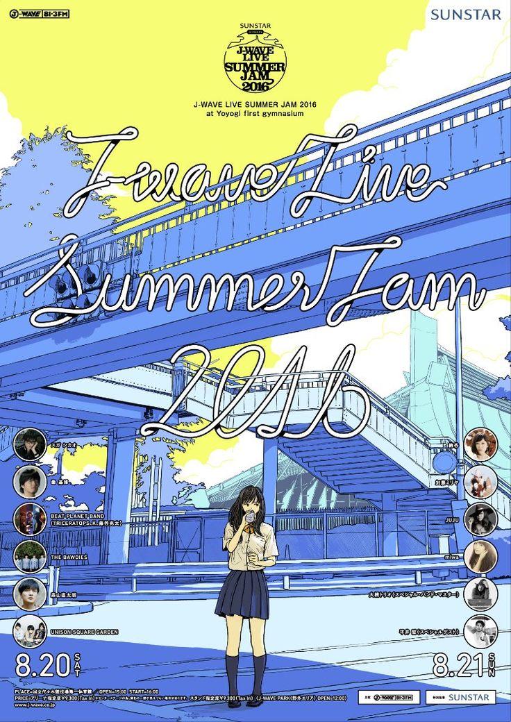 Summer Jam