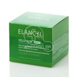 ELANCYL - Cellu Slim Night - 250ml