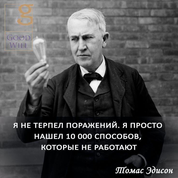 Не работают фотосессия в россии цитаты