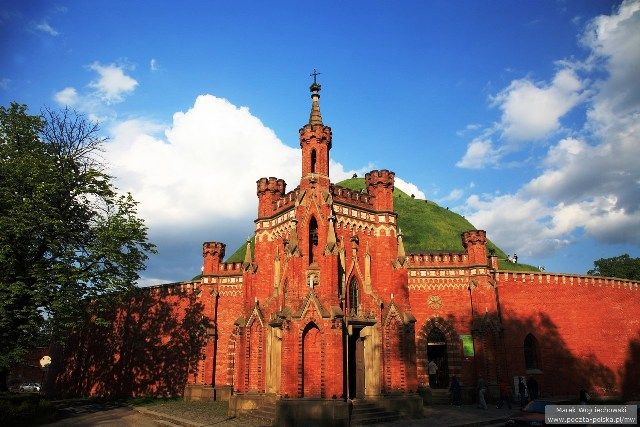 Krakow,Kopiec Kosciuszki