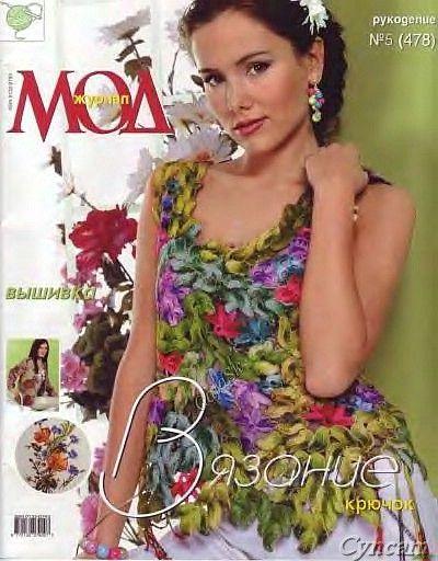 Mod 478 – Isabela - Crochet 4 – Picasa tīmekļa albumi