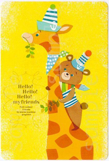 【楽天市場】【スキスキだいすき】カラフルでちょっとなつかしいタッチで動物のイラストを制作・可愛い動物・アニマル・人気ポストカード・くま・クマ・きりん:SAN AI HANDMADE