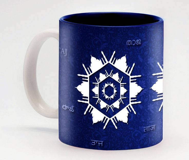 Taj Blue Mug - Make your mornings merry with this delightful and charming mug featuring the season's most popular art. This mug will certainly be the center of attention the next time you serve your loved ones a warm cup of coffee.
