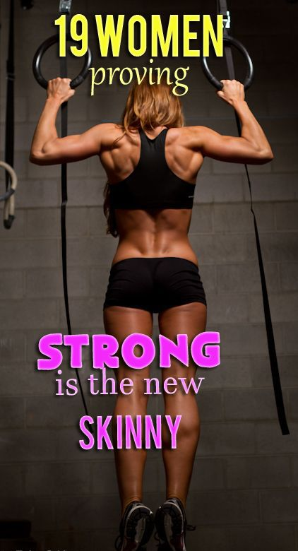 19 women proving strong is the new skinny.  Pics of sexy, strong, muscular women and girls who define fitness
