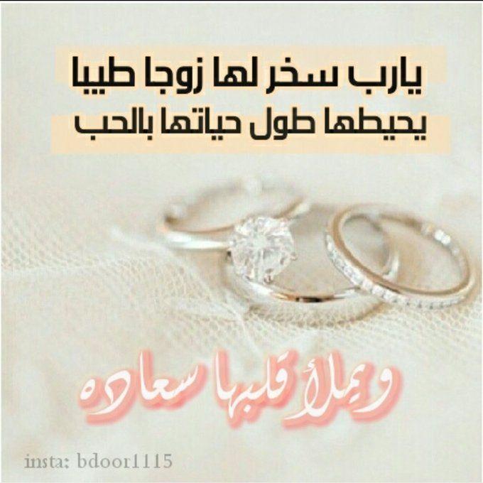تويتر عروستنا بحث في تويتر Engagement Rings Diamond Ring Crystals