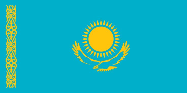 Kazakhstan, Central Asia