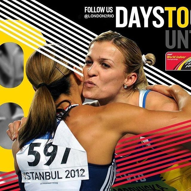 Countdown to Portland!    On this day in 2012, Nataliya Dobrynska become the first woman to score over 5000 points in the pentathlon when winning gold in Istanbul with 5013 points    #nataliyadobrynska #ukraine #5000 #pentathlon #istanbul #indoor #season #iaaf #worldchampionships #portland #roadtoportland #oregon #usa #athletics #track #tracknation #trackislife #trackandfield #rio #rio2016 #roadtorio #olympics