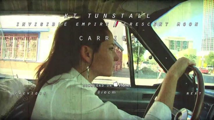 KT Tunstall - 'Invisible Empire // Crescent Moon' Album Sampler