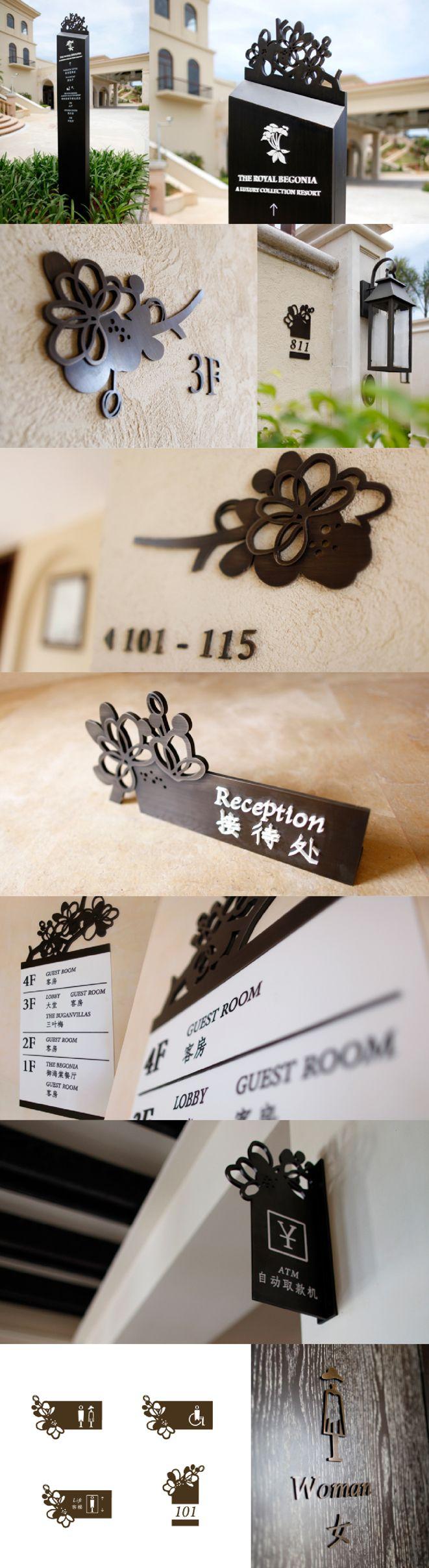 #Signalétique #Signage #Découpe #Black #Design