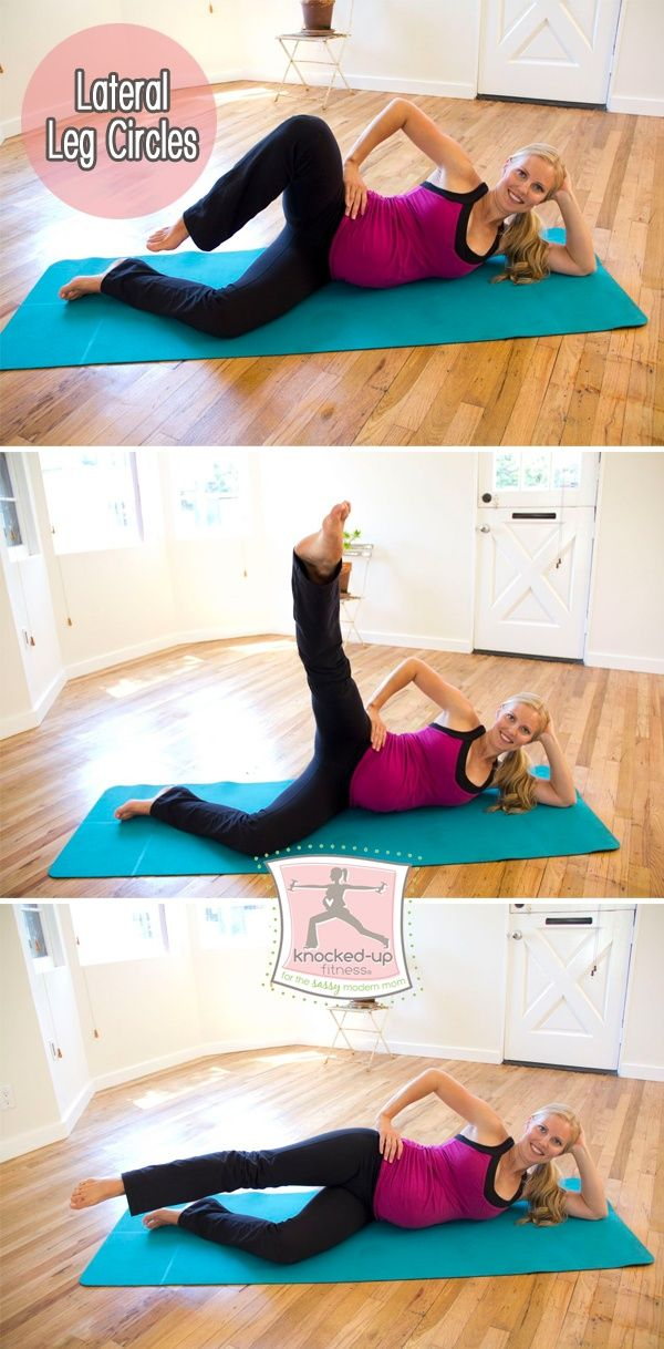 3 Exercises to Tighten up Your Thighs! Side Lying Lateral Leg Circles - great exercise during pregnancy & postpartum. Love this for Prenatal Exercise & getting those thighs smooth after baby.