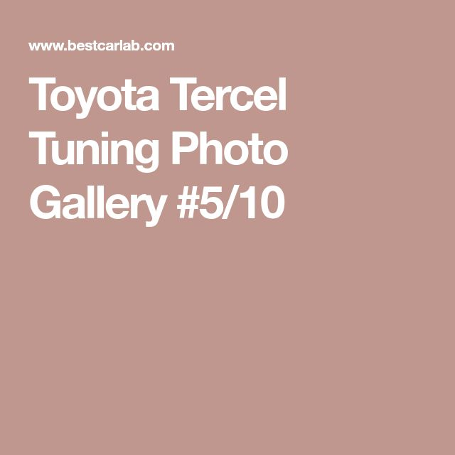 Toyota Tercel Tuning Photo Gallery #5/10