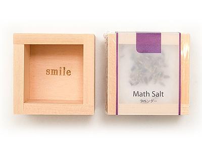 bath salt Math Salt (マスソルト) ラベンダー